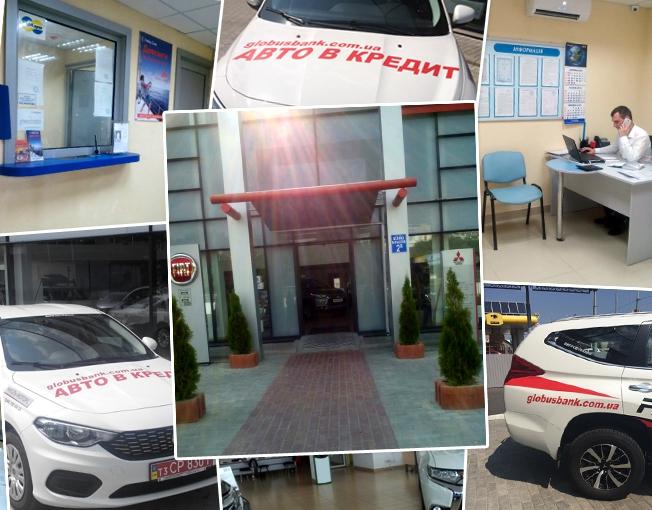 Кредитные агентства киев